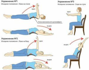 Можно ли при остеохондрозе работать стоя?