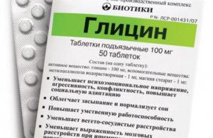 Можно ли продолжать принимать данный препарат?