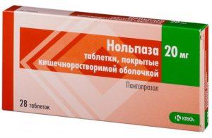 Дозировка нольпазы