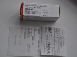 Ведение антирезусного иммуноглобулина во 2 беременность