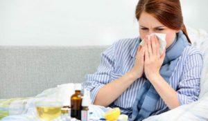 Чем я заболела и как это лечить?