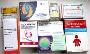 Диарея после антибиотиков при беременности