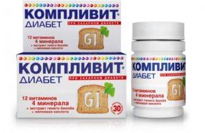 Витамин д и сахарный диабет 1 типа