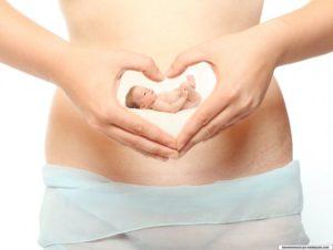 Молочница при беременности 26 недель