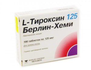 Выпила две таблетки тироксина 125