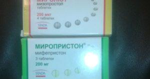 Выкидыш таблетками
