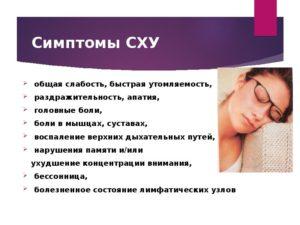 Мышечная слабость, быстрая утомляемость