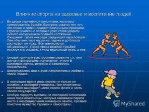 Влияние спорта на гинекологию