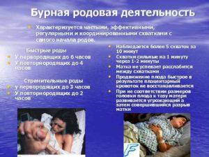 Вопросы про последствия родов