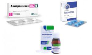 Можно ли одновременно принимать азитромицин и ципролет?
