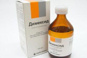 Димексид во время беремености