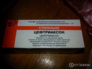 Чем заменить антибиотик в уколах