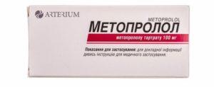 ВСД, Метопролол, низкий пульс
