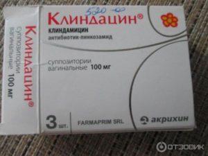 Молочница после клиндацина
