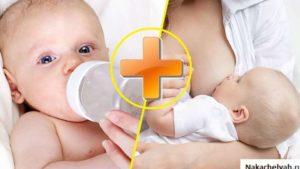 Выделения молока из груди. Не кормлю ребенка уже два года