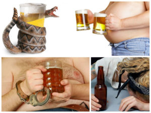 Что могли подсыпать в пиво?