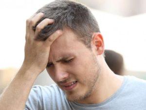 Дикие боли в голове