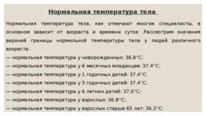 На проятжении 2-х месяцев болит голова и держится температура 37-37,2