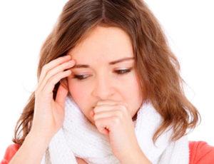 Высокая температура, сухой кашель и болит бок