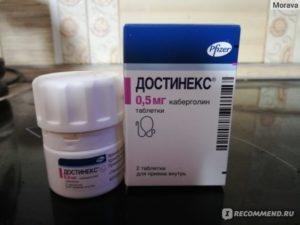 Вред от препарата достинекс