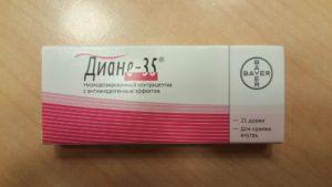 Диане 35 при высоком уровне общего тестостерона