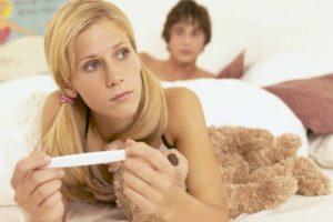 Можно ли предохраняться так, чтобы муж не узнал?