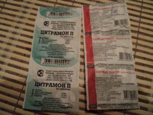 Что может быть если выпить 4-5 таблеток парацитомола