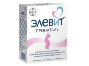Витамины элевит