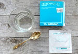 Возможно ли применение препарата монурал при гастрите