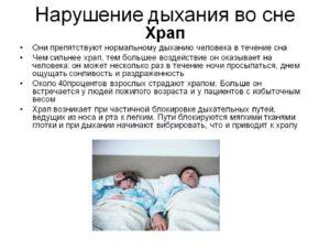 Во сне ребенок храпит и тяжело дышит