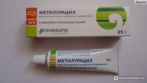 Метилурацил мазь при беременности