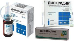 Диоксидин аллергия