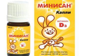 Можно ли давать полуторамесячному ребенку капли витамин (Д3) МИНИСАН?