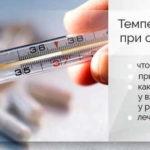Можно регулон без назначения врача, если его выписывали для лечения