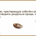 ЭКО и mycoplasma hominis