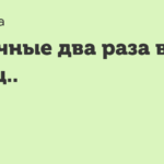 ВПР ВПС Тетрадо Фало