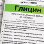 Диане-35 надёжность препарата