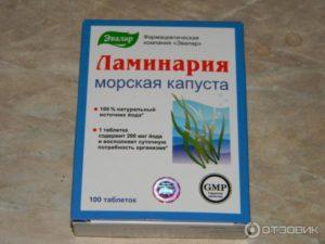 Вопрос по приему бад ламинария морская капуста эвалар
