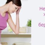 Вреден ли костоправ