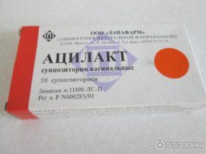 Вагинальные свечи Ацилакт при антибиотикотерапии