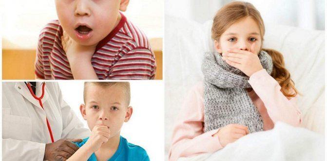 Частый кашель у ребенка 4 года