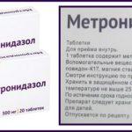 Черные выделения после лечения хронического эндометрита