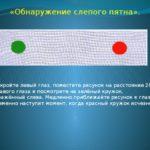 ВЭК на помощника машиниста с ПМК 1 ст