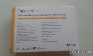 Чем заменить тирозол