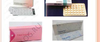 МКБ и оральные конктрацептивы
