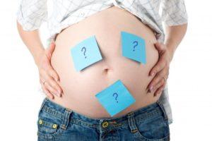 Вопрос про беременность