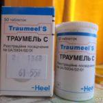 Диспепсия и беременность