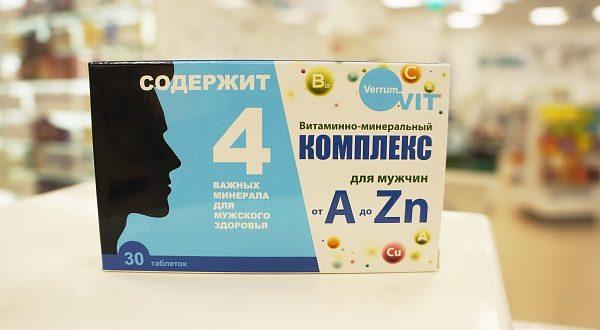 Витамины от а до цинка для мужчин