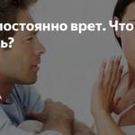 Высокие эритроциты, Нечипоренко