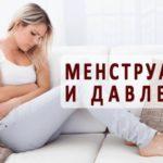 Эндометриоз длительная мазня после месячных